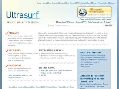 Ultrasurf - Free Proxy-Based Internet Privacy and Security